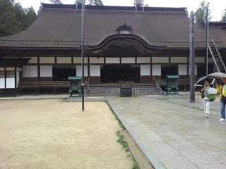 金剛峯寺.JPG